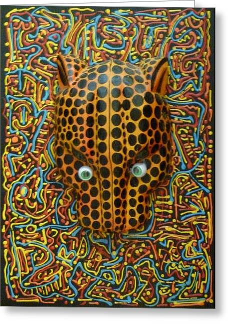 Jaguarhead Greeting Card by Douglas Fromm
