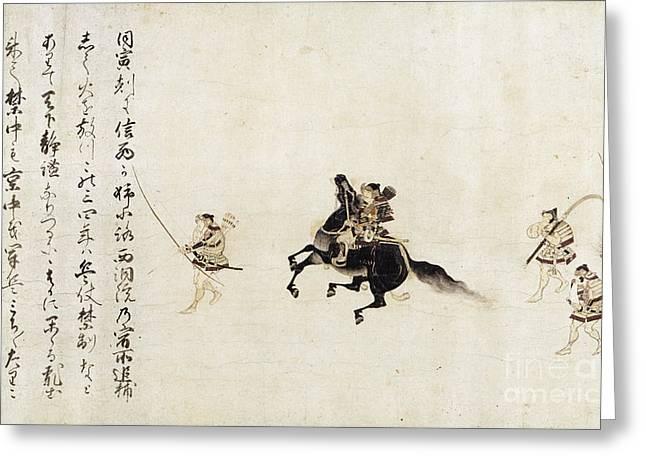 Japan: Warriors, C1159 Greeting Card by Granger
