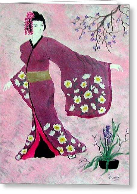Japanese Lady Greeting Card