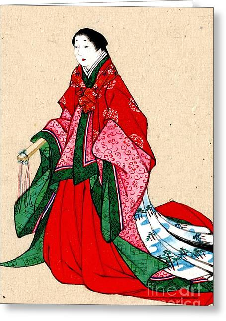 Japanese Noblewoman With Artificial Eyebrows 1878 Greeting Card by Padre Art