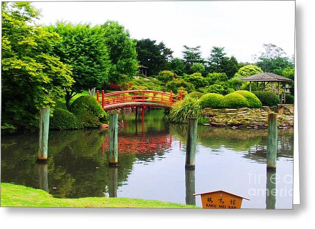 Japanese Reflections Greeting Card