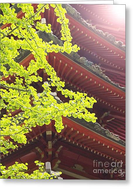 Japanese Tea Garden Greeting Card