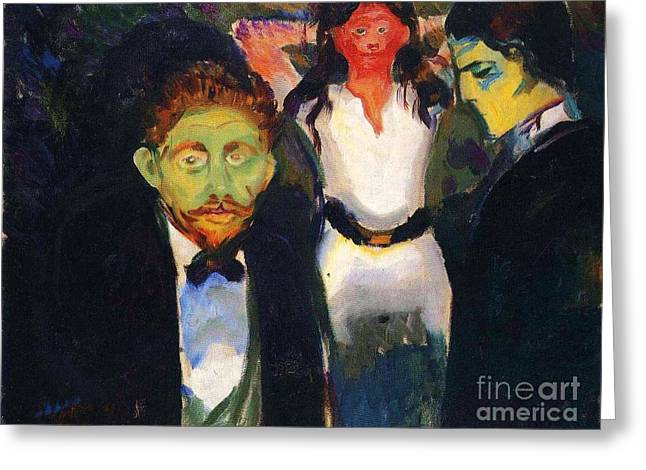Jealousy Greeting Card by Pg Reproductions
