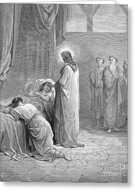 Jesus & Jairus Daughter Greeting Card