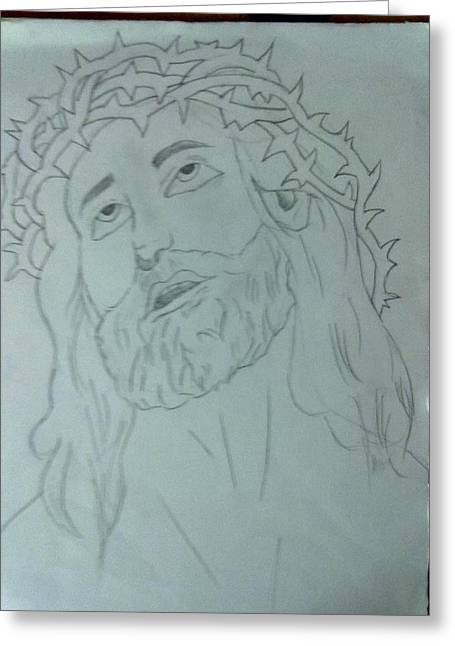 Jesus Greeting Card by Bishoy Girgis