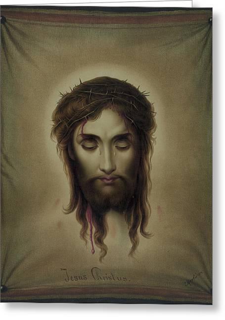 Jesus Christus Greeting Card