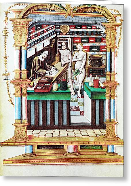 Jesus The Apothecary, 16th Century Greeting Card by