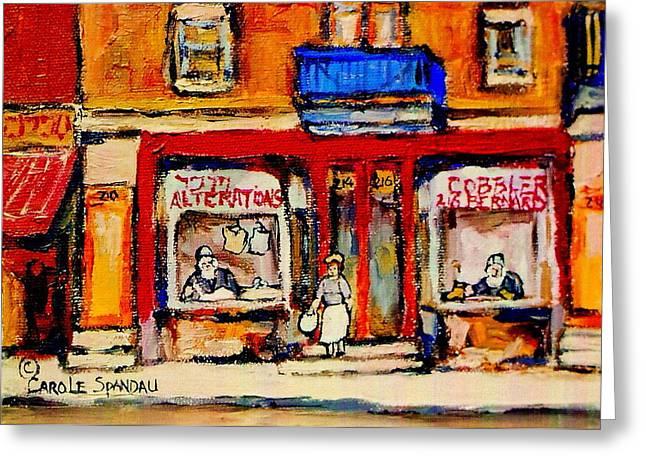 Jewish Montreal Vintage City Scenes De Bullion Street Cobbler Greeting Card by Carole Spandau