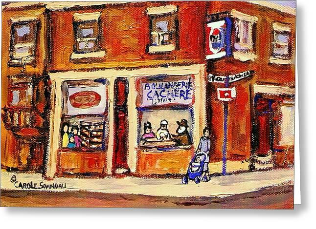 Jewish Montreal Vintage City Scenes Hutchison Street Butcher Shop  Greeting Card by Carole Spandau