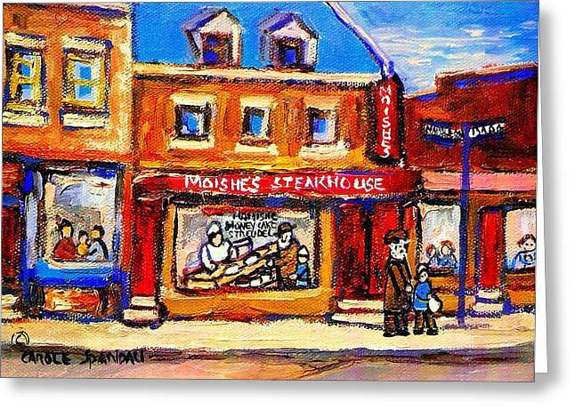 Jewish Montreal Vintage City Scenes Moishes St. Lawrence Street Greeting Card by Carole Spandau