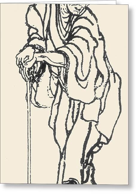Katsushika Hokusai Greeting Card by Granger