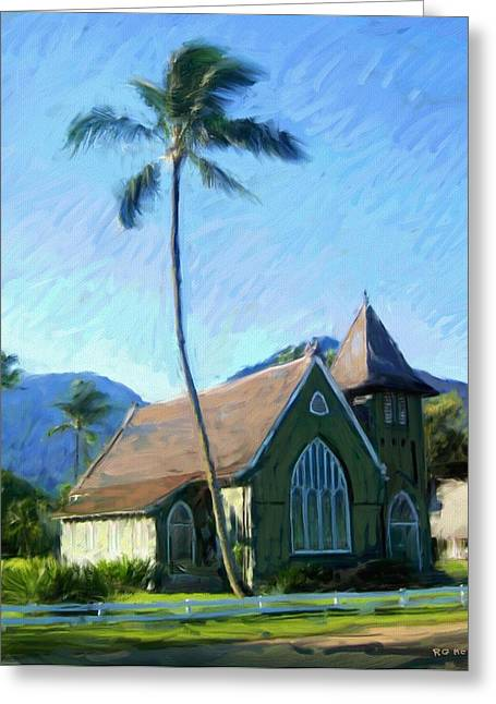 Kauai Church  Greeting Card