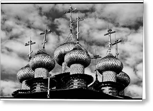 Greeting Card featuring the photograph Kishi Domes Black And White by Rick Bragan