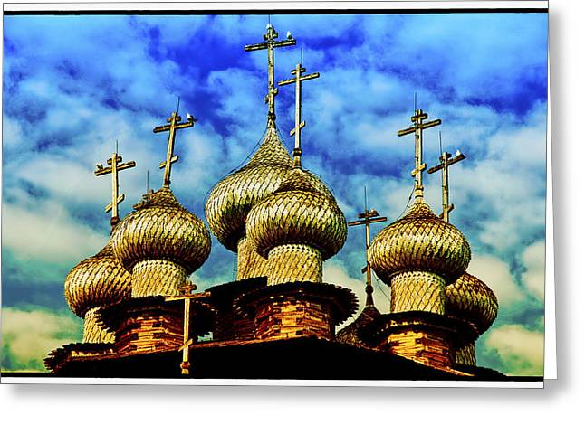 Greeting Card featuring the photograph Kishi Domes Sunset by Rick Bragan