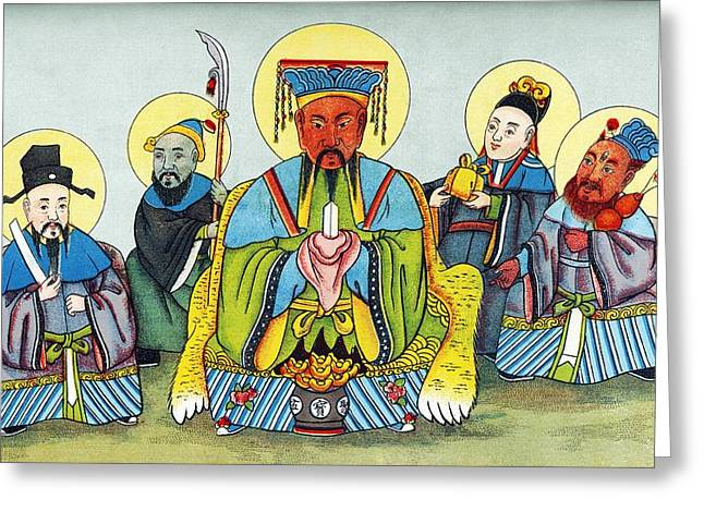 Koan-kong, Chinese God Of Riches Greeting Card by Sheila Terry