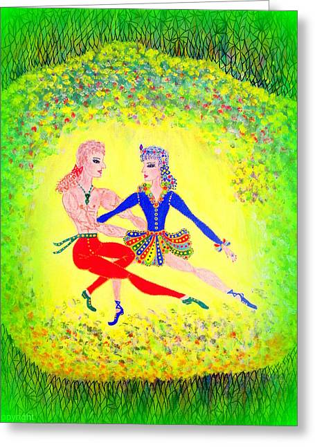 Lagoon Dancers Greeting Card