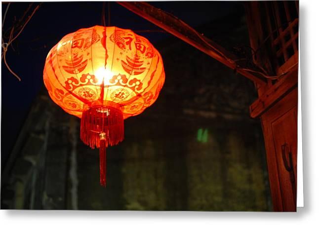 Lamp Greeting Card by Kriangkrai Riangngern