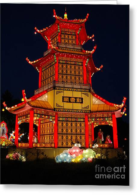 Greeting Card featuring the photograph Lantern Lights by Vivian Christopher