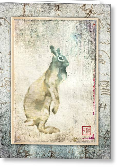 Lapin Du Jour Greeting Card