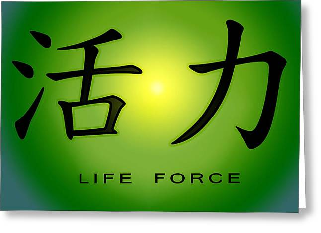 Life Force Greeting Card