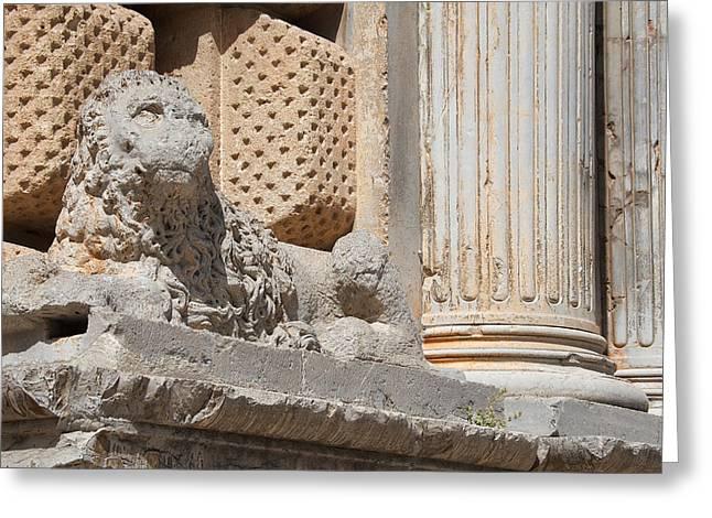 Lion Alhambra Greeting Card