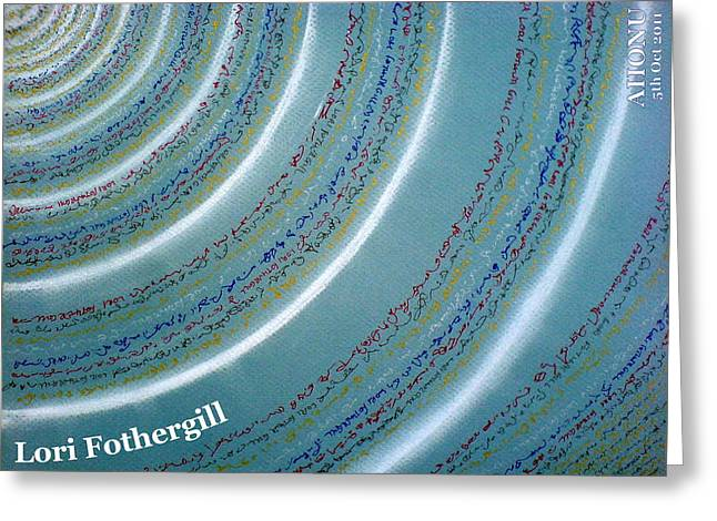 Lori Fothergill Greeting Card