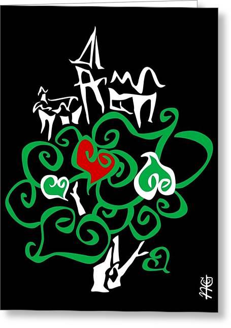 Love Bio City Cloud Ecologic World - Green Peace Art Design By Nacasona Greeting Card by Arte Venezia