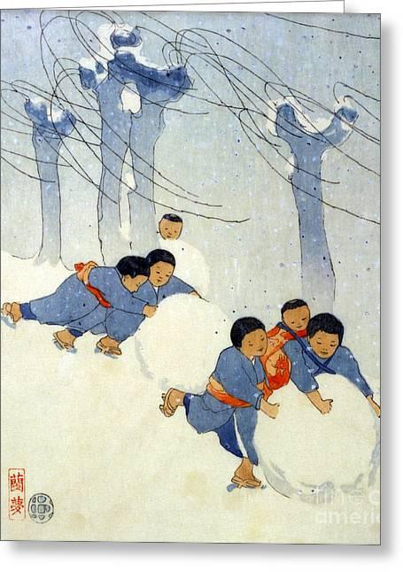 Lum: Snow Balls, C1913 Greeting Card by Granger