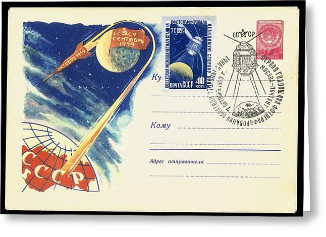 Luna 3, Soviet Postcard Greeting Card