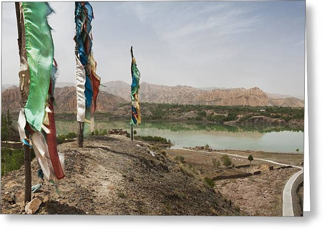 Lunda Poles Near Yellow River. View Greeting Card by Phil Borges