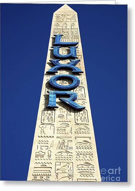Luxor Las Vegas Obelisk Greeting Card