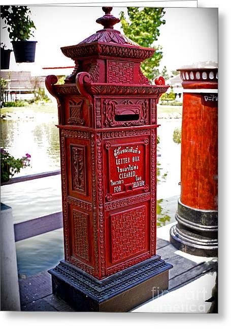 Mailbox Greeting Card by Thanh Tran