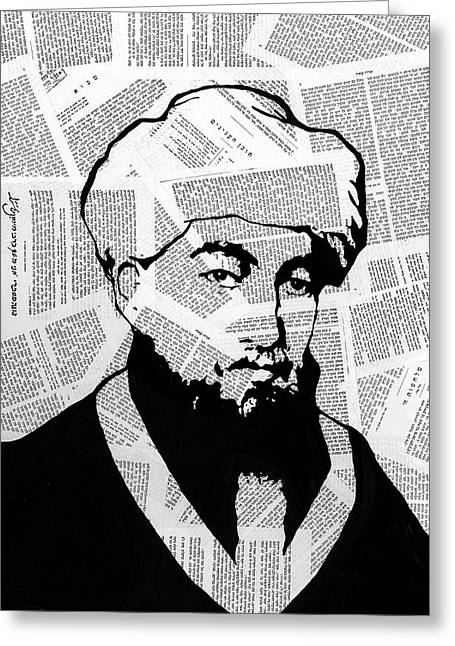 Maimonides Greeting Card by Anshie Kagan