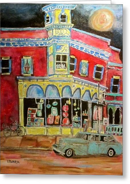 Main Street 1940's Greeting Card by Michael Litvack