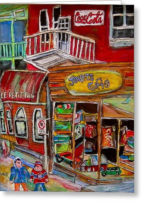 Main Street Everywhere Greeting Card by Michael Litvack