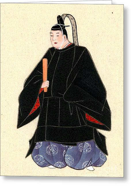 Man Wearing Ministers Robe And Kimono 1878 Greeting Card