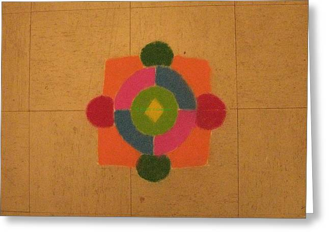 Mandal Rangoli Greeting Card