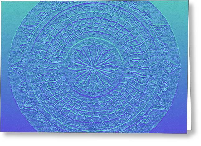 Mandala Meditation 2 V1 Greeting Card