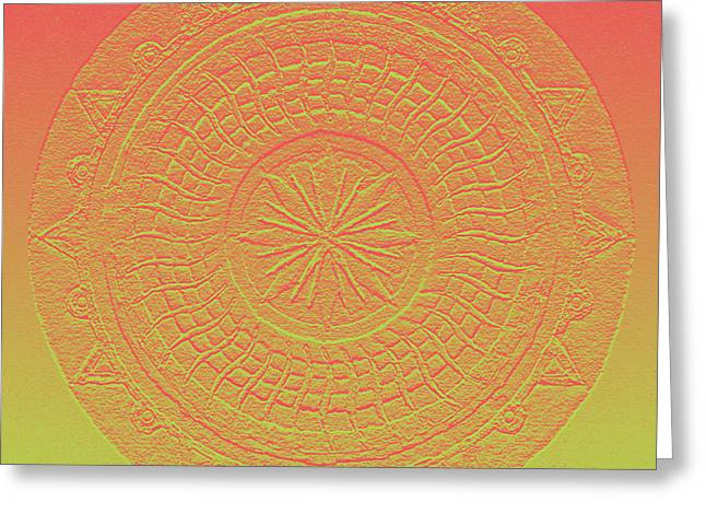 Mandala Meditation 2 V2 Greeting Card