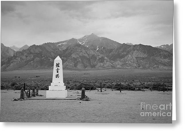 Manzanar Memorial Greeting Card