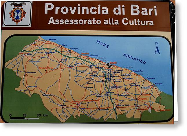 Map Of Bari Italy Greeting Card