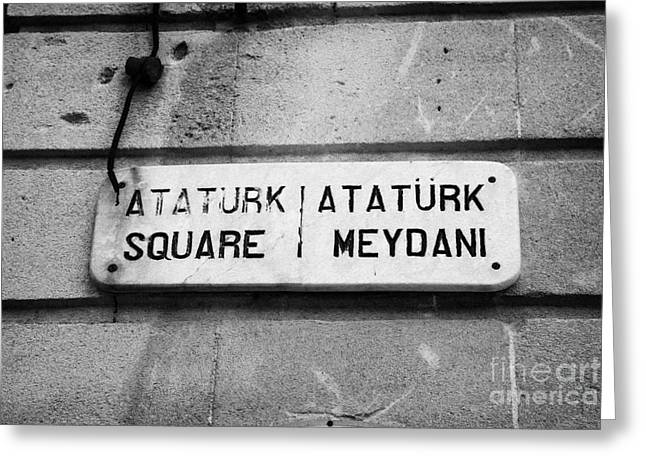 marble old street nameplate of ataturk square nicosia TRNC turkish republic of northern cyprus Greeting Card by Joe Fox