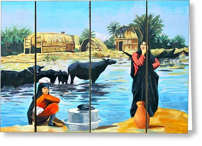 Marsh Arabs - Basrah Iraq Greeting Card by Unknown - Local National