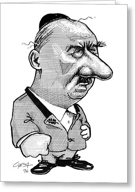 Martin Heidegger, Caricature Greeting Card by Gary Brown