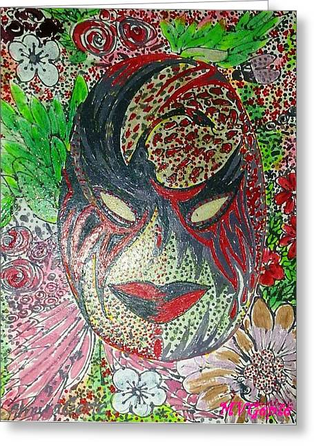 Mask Greeting Card by Almira Gepte