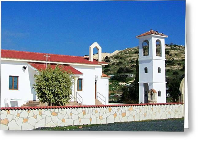Mediterranean Beauty Greeting Card
