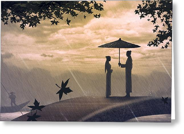 Meet Greeting Card by Hiroshi Shih