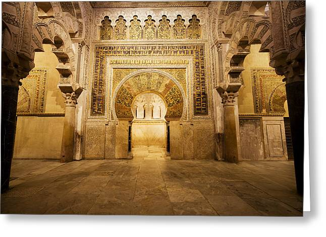 Mezquita Mihrab In Cordoba Greeting Card by Artur Bogacki