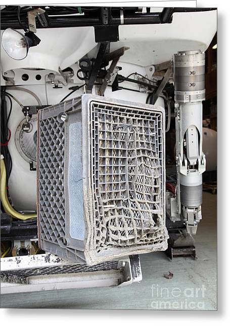 Milk Crate Melted By Submarine Jet Greeting Card