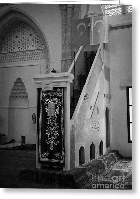 Mimbar Pulpit In Lala Mustafa Pasha Mosque Greeting Card